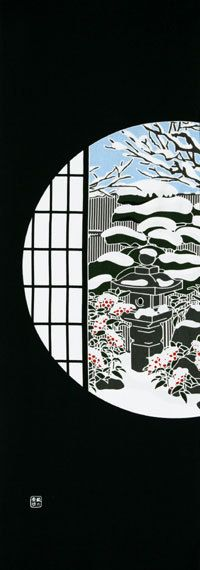 冬障子越し Japanese Art