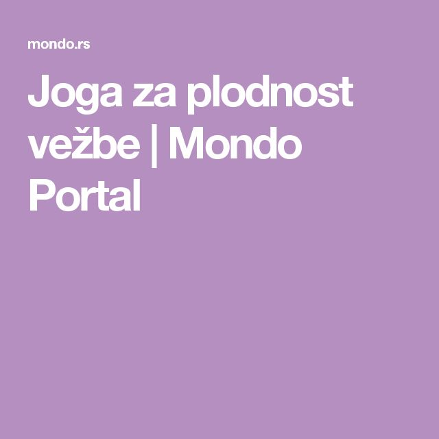Joga za plodnost vežbe    Mondo Portal