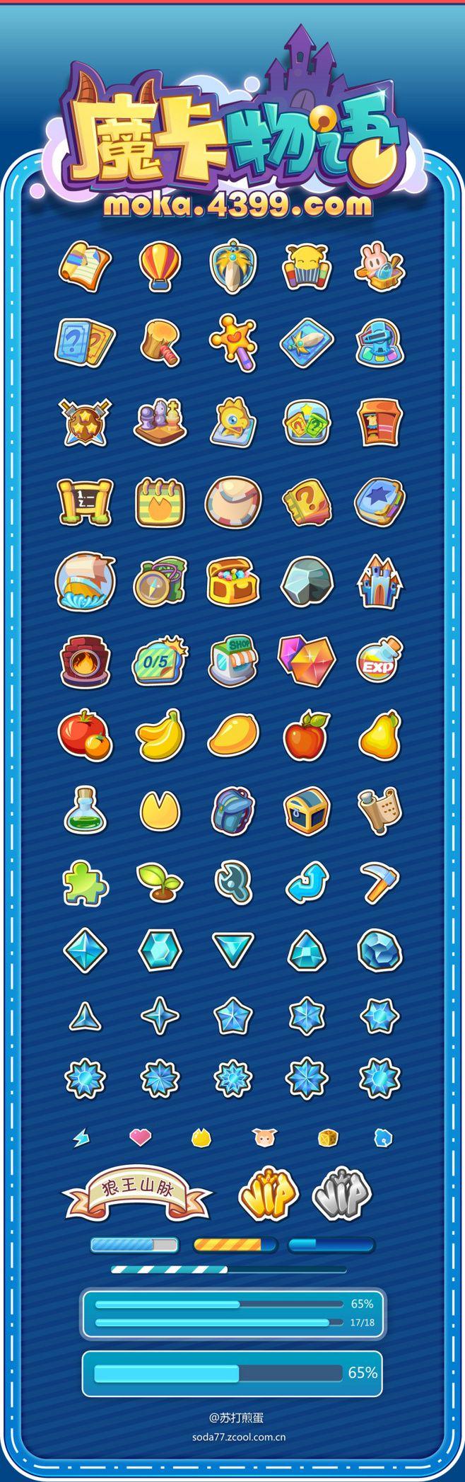 4399魔卡物语游戏图标游戏logo-游...@兔丸子采集到☂ Icon.游戏Q(175图)_花瓣UI 交互设计