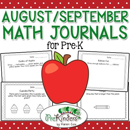 These assessment forms for Pre-K can be used to record children's progress as you work with them during learning activities or observing them through play. Find more assessment ideas on the Assessment Resource Page Terms of Use: These printables are free for use in classrooms; however they are not to be re-published or sold in any form. If you wish to share these printables with other teachers, you may do
