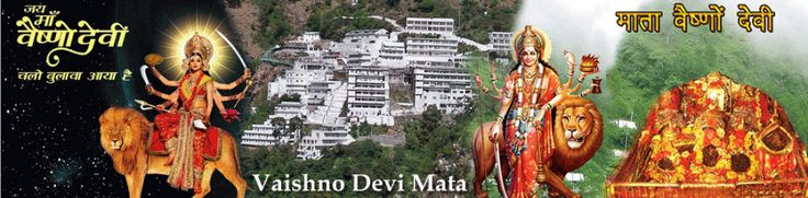 Vaishno Devi is among the most loved Hindu journeys destinations in India. Settled in the Trikuta Hills in Jammu, the buckle sanctuary of Goddess Vaishno Devi, who is the appearance of Goddess Parvati or Shakti is the said to be the home 33 Hindu divine beings.