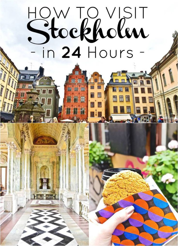 How to enjoy the gorgeous Scandinavian city of Stockholm in only one day!