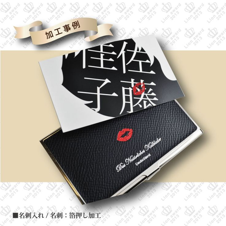 飲食店やエステサロン等のサービス業用の名刺作成なら  激安名刺印刷 ライオン名刺