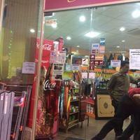 Miscellaneous Shop in Petaling Jaya, Selangor