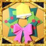 折り紙でクリスマスリースの折り方!8枚で簡単な飾りの作り方