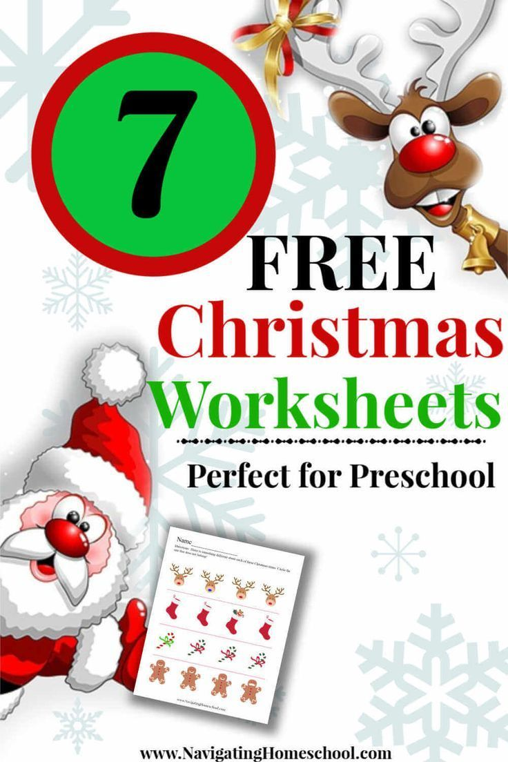Christmas Coloring Pages For Preschool Christmas Worksheets Preschool Christmas Preschool Christmas Worksheets [ 1104 x 736 Pixel ]