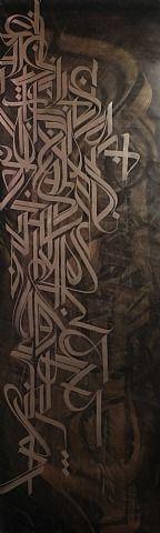 Vincent Abadie Hafez, Deep Inside