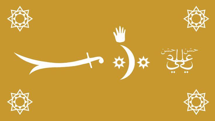 Zulfiqar Sword Mola Ali Islamic Hd Background: 54 Best Dhu Al-Faqar ذو الفقار
