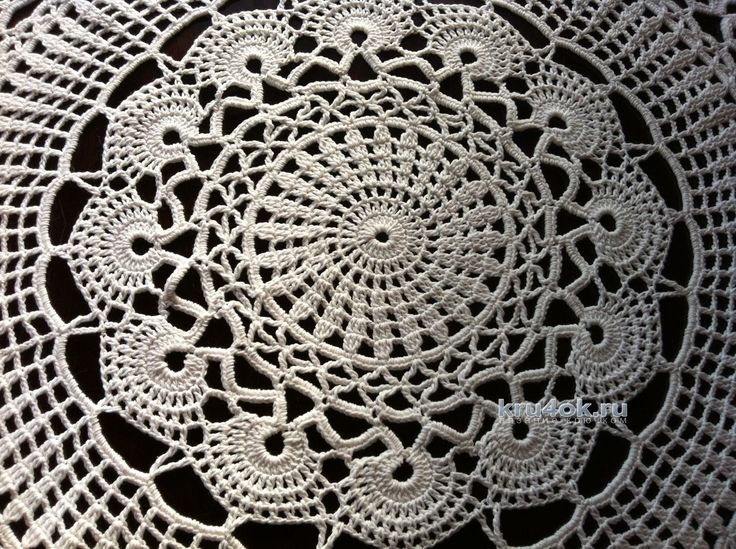 Crochet Doily + Diagram