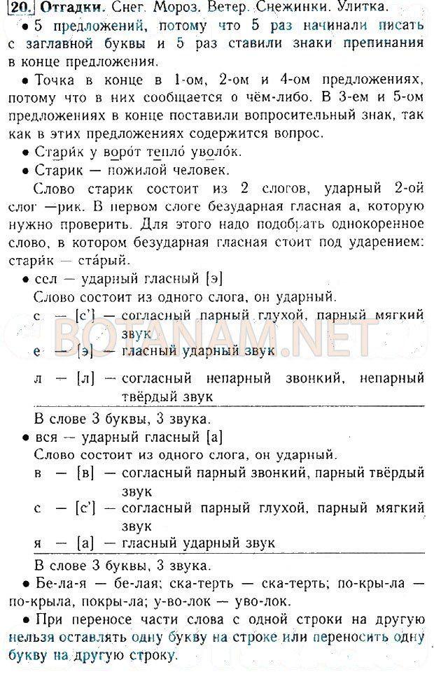 История 6 класс рабочая тетрадь автор крючкова