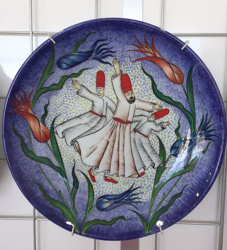 "WHIRLING DERVISH TURKISH CERAMIC PLATE, 30 cm(11.8"")"