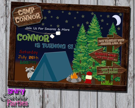 Printable CAMPING BIRTHDAY INVITATION by ShinySparklyParties