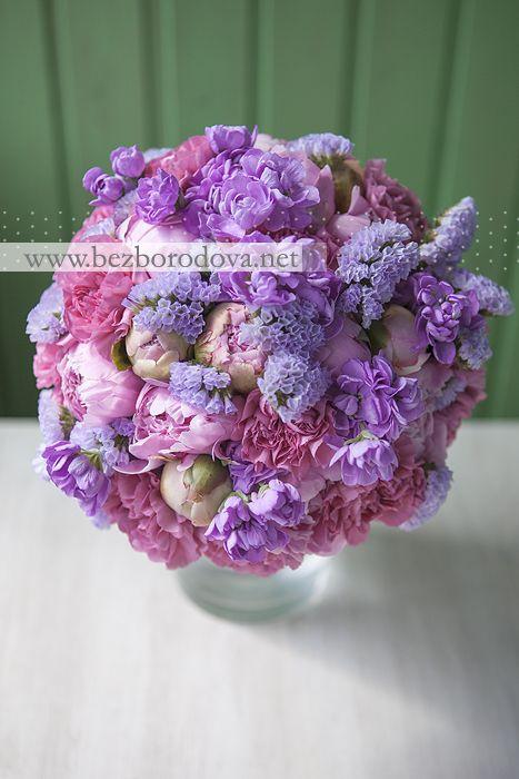 Розовый свадебный букет из пионов и гвоздики с сиреневой матиолой