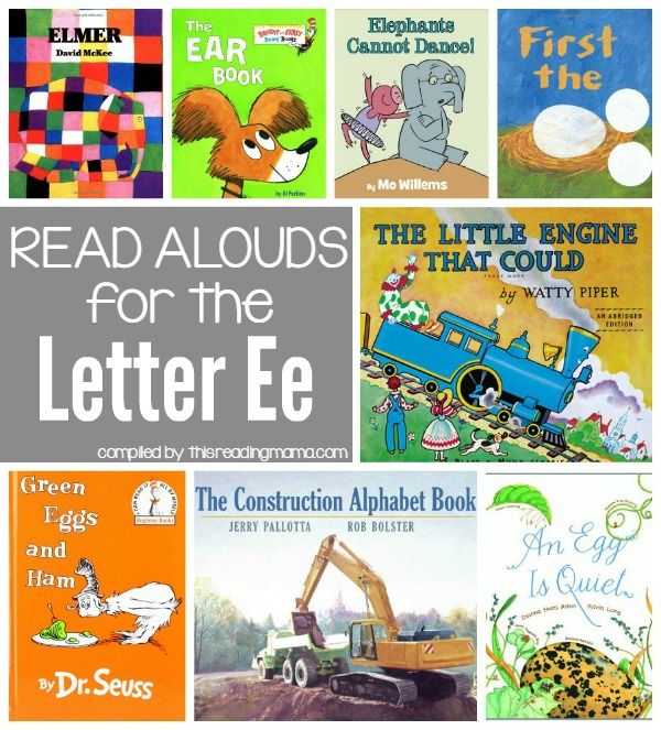 Read Alouds for the Letter E - Book List | This Reading Mama