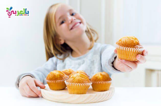 افضل 10 وجبات فطور صحي للاطفال للمدرسه افكار لعمل فطور صحي للاطفال بالعربي نتعلم Mini Cupcakes Desserts Food