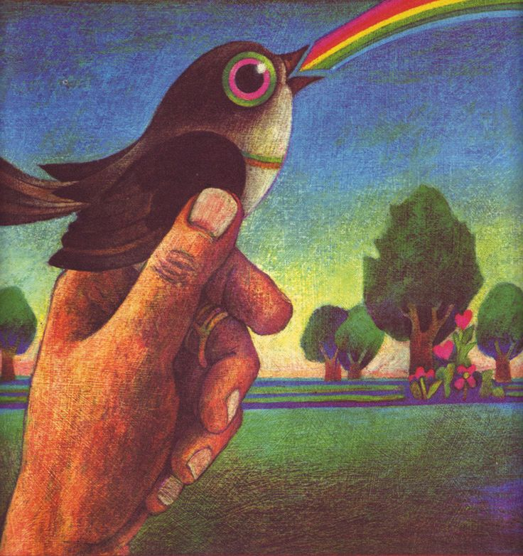 Illustrator unknown, Iran, 1970s, Roya, Parandeh che goft (Tehran - Sazman Intisharat)