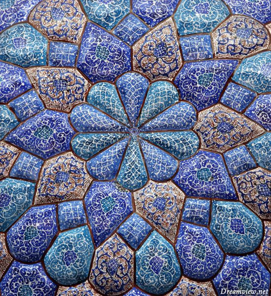 Persian Patterns: 10+ Images About Iran Souvenirs On Pinterest