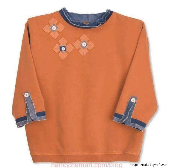 У меня опять есть что переделать-обновить. И опять кофты-пуловеры-джемперы-толстовки. Вам ведь тоже приходится пополнять ими гардероб почти каждый сезон - так и накапливаются. И ничего с этим не подел…
