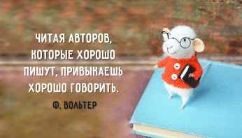 Биография Вольтера http://to-name.ru/biography/volter.htm