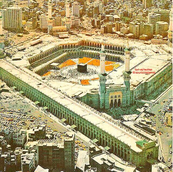 الحرم المكي قديما Mecca Wallpaper Historical Place City Photo
