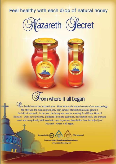 The honey is produced in limited quantities from the nectar of the Starthistle, a flower native to the Nazareth Mountains.  Starthistle flourishes in the hot, dry summers, and the bees which feed on its nectar, produce a monofloral honey that is as unique as the region itself and unparalleled in its quality.