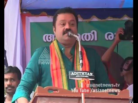 Suresh Gopi will join BJP's elction campaign in Kerala | Assembly election 2016 - YouTube