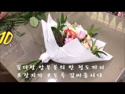 Hydrangea hand-tied bouquet * bold gray wrapping 리지데이 수국 꽃다발 - YouTube