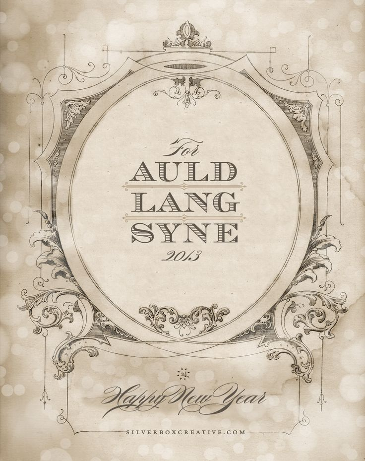 Auld Lang Syne (with lyrics) - YouTube