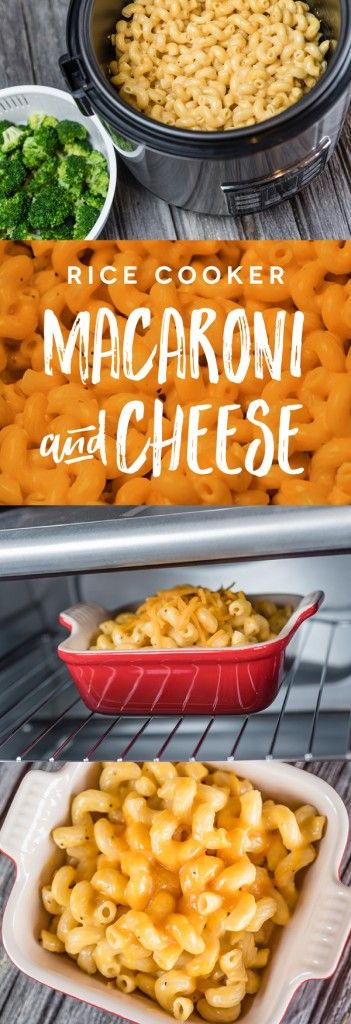 Rice Cooker Macaroni and Cheese
