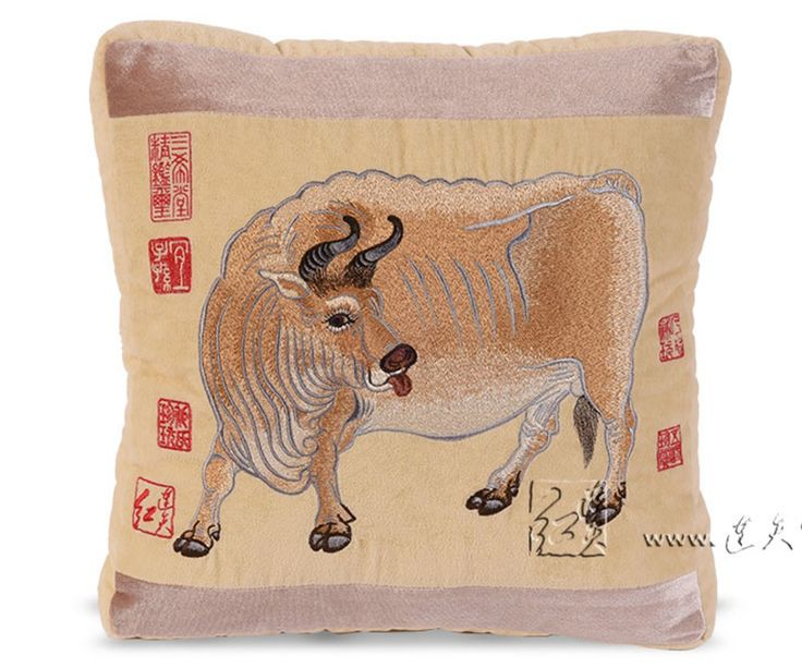Decorative throw pillow bed mattress for back pain Cushion comforters & bedding sets agio patio furniture Animal Bull patterns