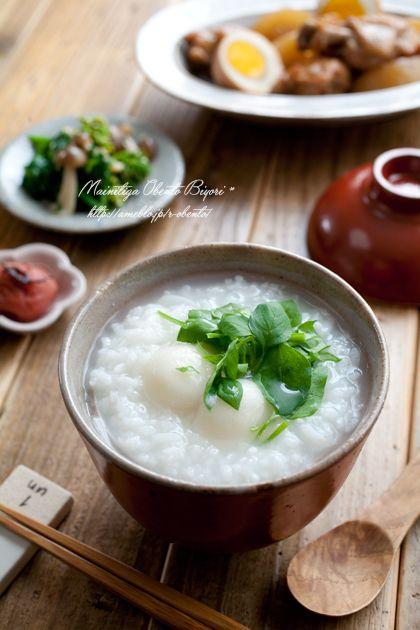 七草粥のお家ごはん。|あ~るママオフィシャルブログ「毎日がお弁当日和♪」Powered by Ameba