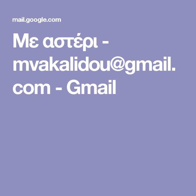 Με αστέρι - mvakalidou@gmail.com - Gmail