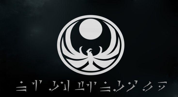 Nightingale skyrim logo