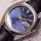 Authentic Mens King Seiko Hi-Beat Day Date Blue Dial Ref.5626-7000 Automatic