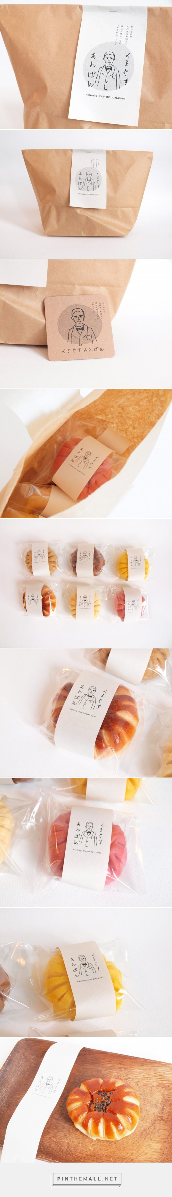 お花の形をした可愛くて美味しい和歌山の「くまぐすあんぱん」 – KAWACOLLE かわいいデザインのコレクションサイト Buns or cookies? curated by Packaging Diva PD created via http://kawacolle.jp/2015/02/kumagusu-anpan/
