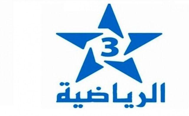 تردد قناة الرياضية المغربية 2018 على نايل سات وعربسات Arizona Logo School Logos Gaming Logos