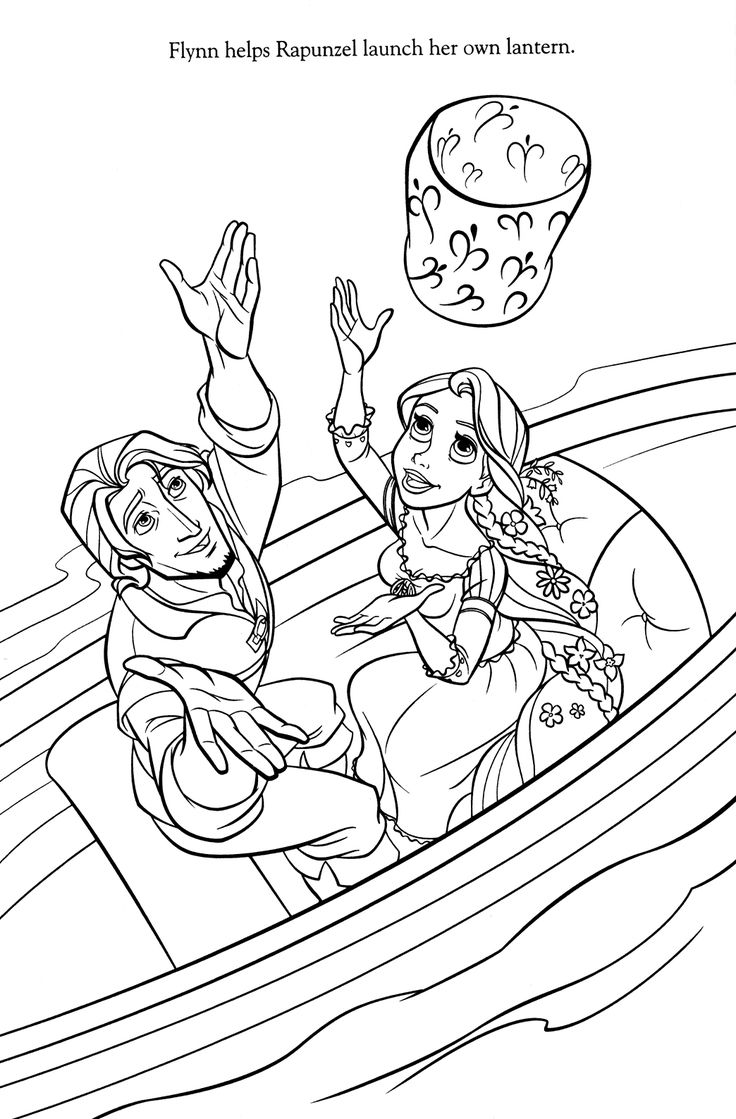 Repunzel And Flynn Ryder Coloring Page