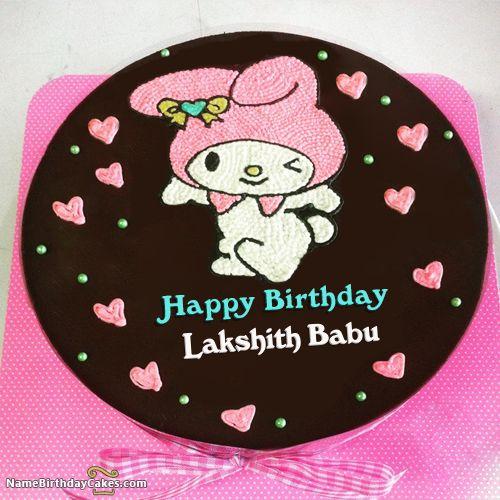 Special Chocolate Kids Birthday Cake With Name Lakshith Babu