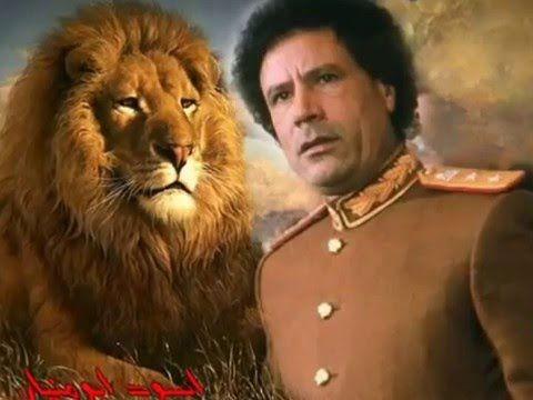 رثاء الشهيد معمر القذافي قناة الجماهيرية 2016