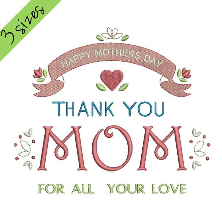 Embroidery Machine Designs Happy Mother's day Mom Machine Digital instant Download pes files toewl in the hoop mammy