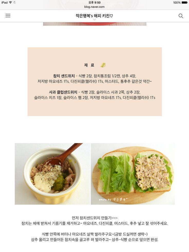 Pin by jinsun park on lunch box | Pinterest