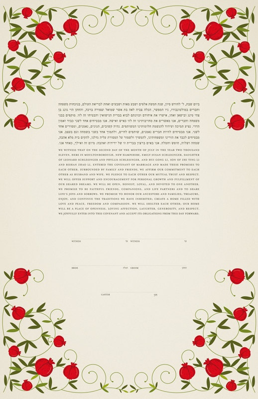 this is my favorite ketubah...  we met in granada, and granada means pomegranate in spanish!  and it's pretty much our wedding colors.  $245 is a lot but i'm looking at it like investing in a piece of artwork!