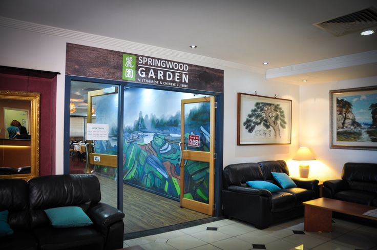 Entrance to Springwood Garden. Springwood Tower, Brisbane.