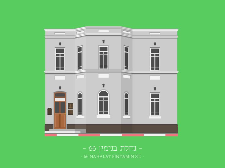 Building illustration from my project: TLV Buildings