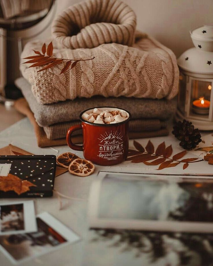 картинки осень теплый плед себя