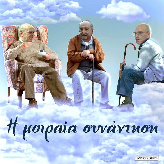Κωνσταντίνος Μητσοτάκης: Χωρίς Λόγια - - #mitsotakis  ► https://t.co/IALOy6yhfO  pic.twitter.com/1C5flvDuYe  — takis vorini (@vorini)...