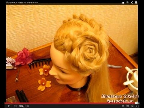 """Прически на длинные волосы. """"Цветочная фантазия"""" - YouTube"""