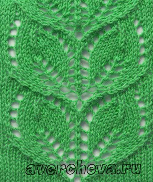 Stitch Pattern - close to Rose Leaves