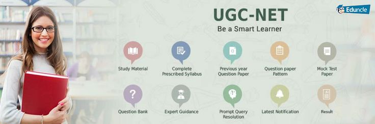 Get daily updates about UGC NET, Important notice, admit card, result, participated books, exam pattern & syllabus here