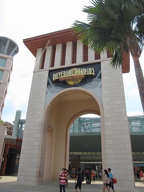 ユニバーサル・スタジオ・シンガポール